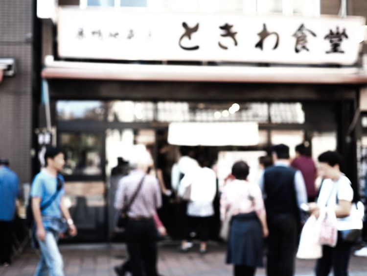 朝から心が刺々しかったので棘を抜きに来てみたけど、何処を洗えばいいのやら… Text Communication Walking Focus On Foreground Large Group Of People Real People Day Building Exterior Street Defocused Tokyo Street Photography Olympus OM-D E-M5 Mk.II