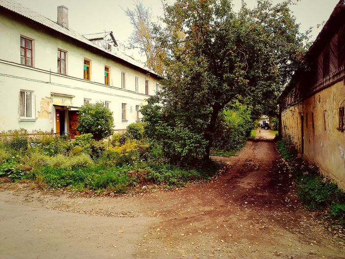 Mobile Photography Urban Urban Landscape Old House Old City старыйдвор Tula уютноеместечко