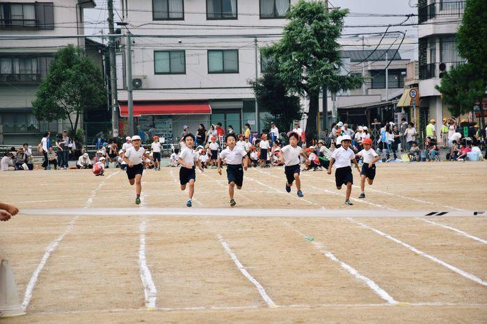 Japanese  School Sport Day Event Fun Running Kids Nevergiveup