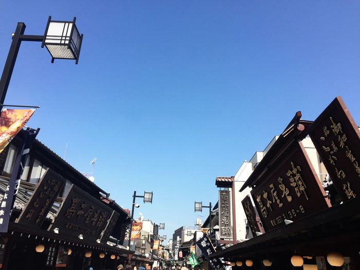 Blue Sky Walking On The Road Japanese Culture Enjoying The View Relaxing IPhoneography 高木屋 男はつらいよ Movies