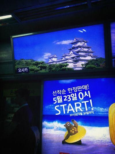 MY HOMETOWN In SEOUL!!