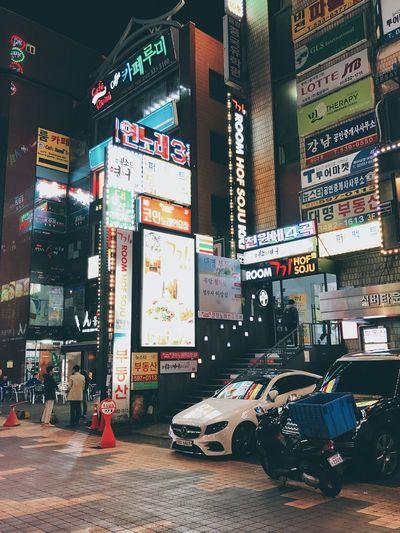 Gangnam night
