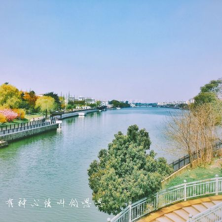 Lake Check This Out Hello World Taking Photos Soochow University Spring