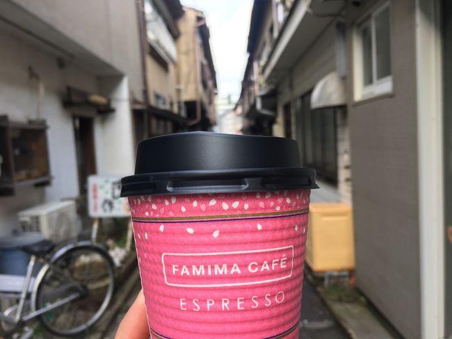 Millennial Pink Japan