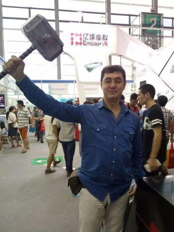 Fair China Fair Thor  Comic EyeEm China Adapted To The City Uniqueness Lieblingsteil The Portraitist - 2017 EyeEm Awards