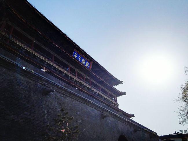 Drum Tower Xi'an China