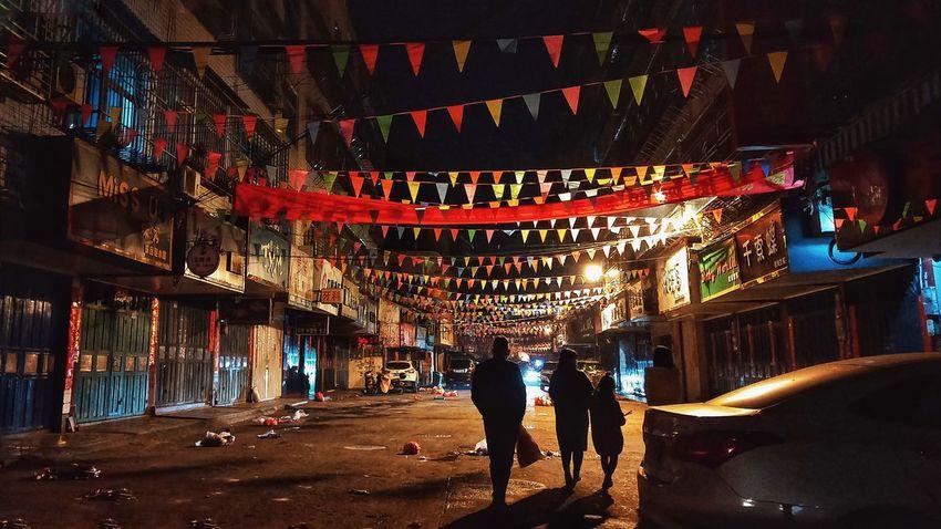Happy New Year 新年快乐 除夕夜 Night Celebration People Illuminated Hanging Multi Colored Indoors