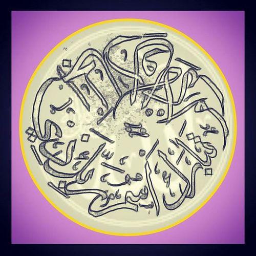 Calligraphy53 Arabiccalligraphy Horse Quran Aayah Arabicart Photoshop Gurratulmajalis Ashara 1437H Khatt Unvaan Pencil Pencildrawing «تبارك اسم ربك ذي الجلال والإكرام» Ashara 1437h 4thi tareekh unvaan