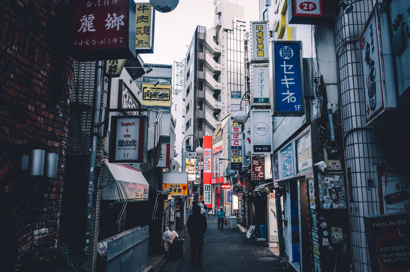 Shibuyascapes Japan Lovers TOKYO TOKYO Old Meets New Japanese Culture Travel Destinations Backstreets & Alleyways Cityscape Tokyo Urban Exploration Advertisement Alley Architecture Building Exterior Built Structure City Communication Day Narrow Street Outdoors Real People Store Text Urban