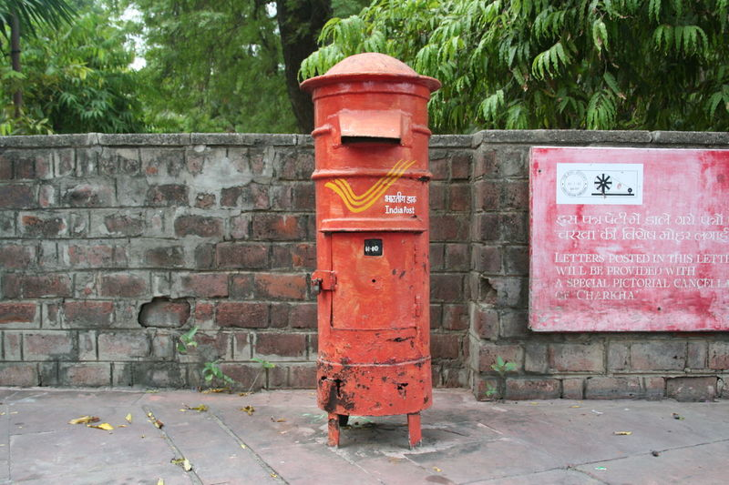 Ahmedabad India Without Edit ^^ Postbox Red Indianpost Ahmedabad Nothing But The Best At Gandhi Ashram Telling Stories Differently 2016 EyeEm Awards TakeoverContrast My Year My View The Week On EyeEm Been There. EyeEm Ready
