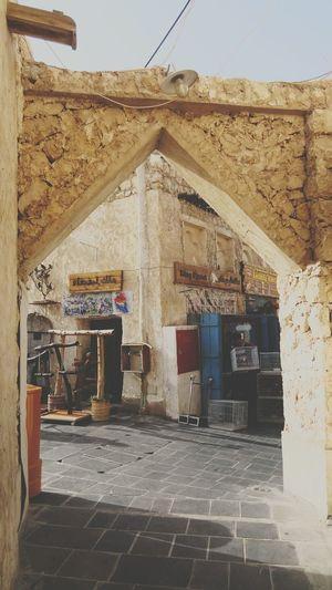 Souq Waqif In Doha Qatar I ❤ Qatar Doha Qatar Souq Wagif In Qatar Market Islamic Architecture Ancient Architecture