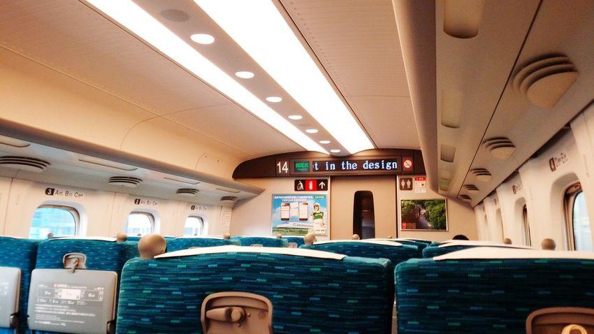 Shinkansen bullet train. On The Road