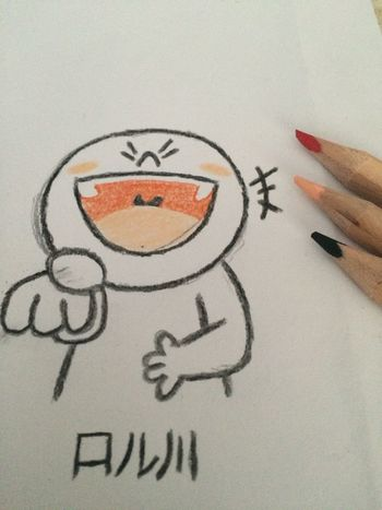Cony lol Drawing Just For Fun Tadaa Community