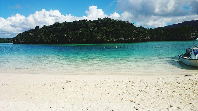 Relaxing Sunshine Getting A Tan Hi! Hello World Island