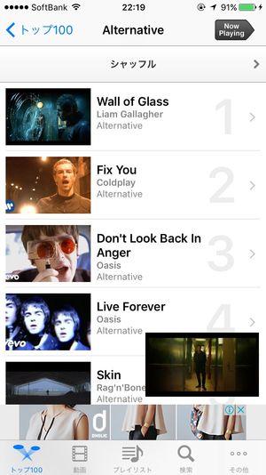 だと思った( ¨̮ )( ¨̮ )さすが Liamgallagher Wallofglass Oasis Coldplay Fixyou Don't Look Back In Anger OneLoveManchester