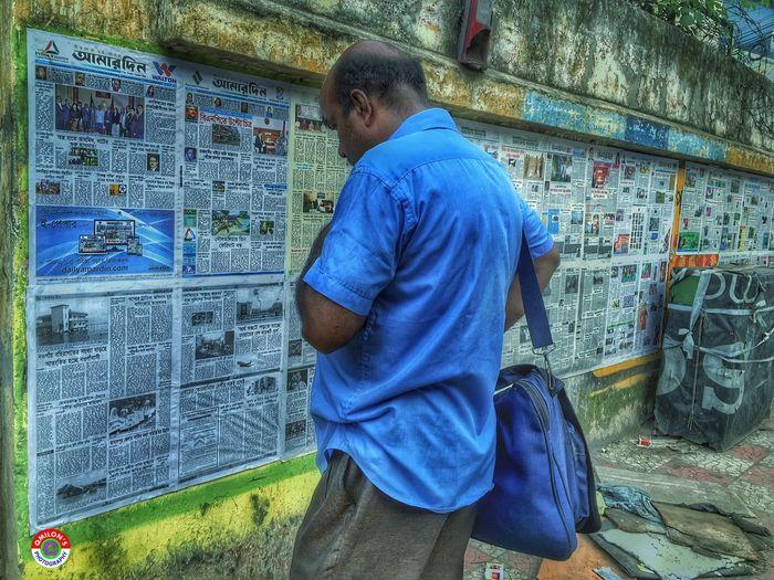 Bangladesh 🇧🇩 EyeEm Bangladesh Newspaper Reader Streetphotography Around Me Taking Photos HDR Hdr_Collection HDR Collection Hdrphotography Hdr Edit