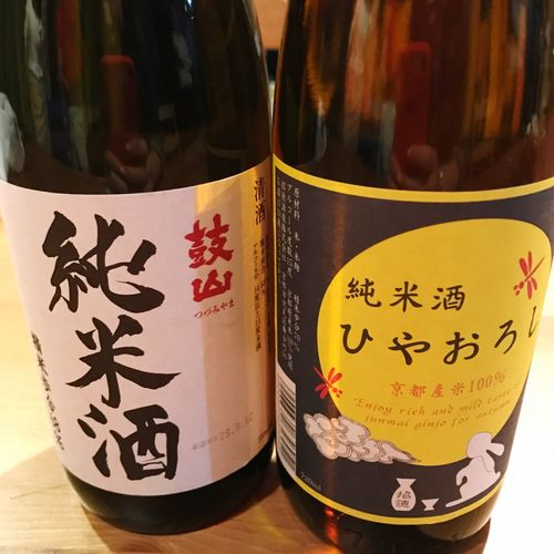 Sake 日本酒 つつみやま ひやおろし