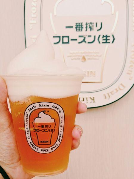 乾杯🍻🍻。 Beer Drink Kirin