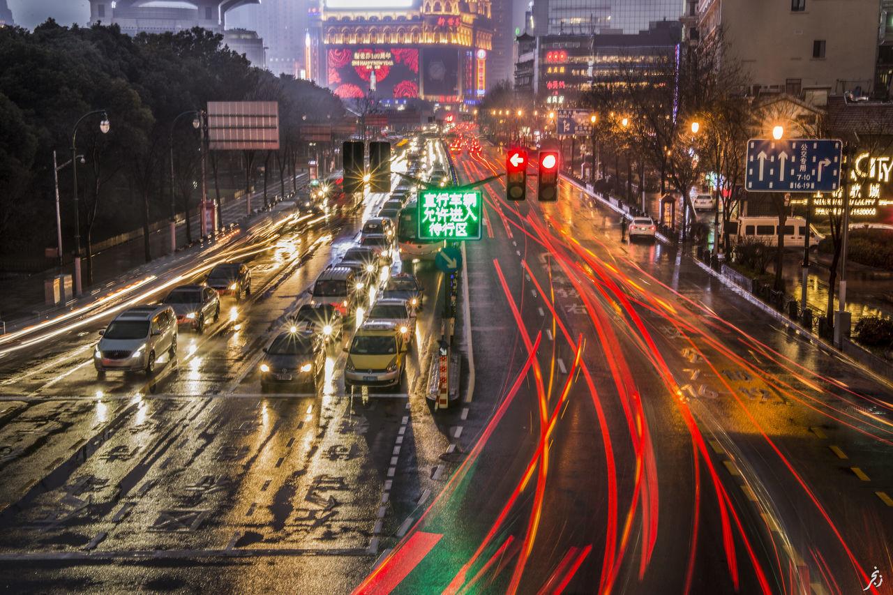 TRAFFIC LIGHT TRAILS ON CITY STREET