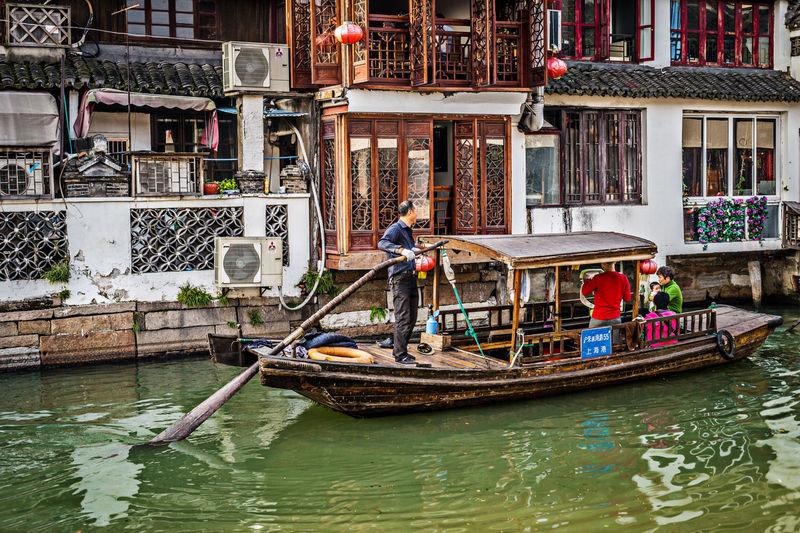 le batelier Bateau ❤️ Travel Photography Trip Chinese Détente Road Trip Shangaï Travel Destinations
