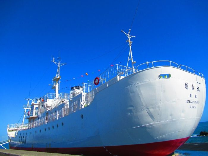 Freshness Ship Large Ship Sea Sailing Sea View Seaphotography Sea Photography Nature Photography Naturephotography Sky Astronomy Japanese Nature Japanese Scenery Shipyard Nautical Vessel Sea Harbor Blue Freight Transportation Water