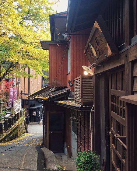 Onsen village
