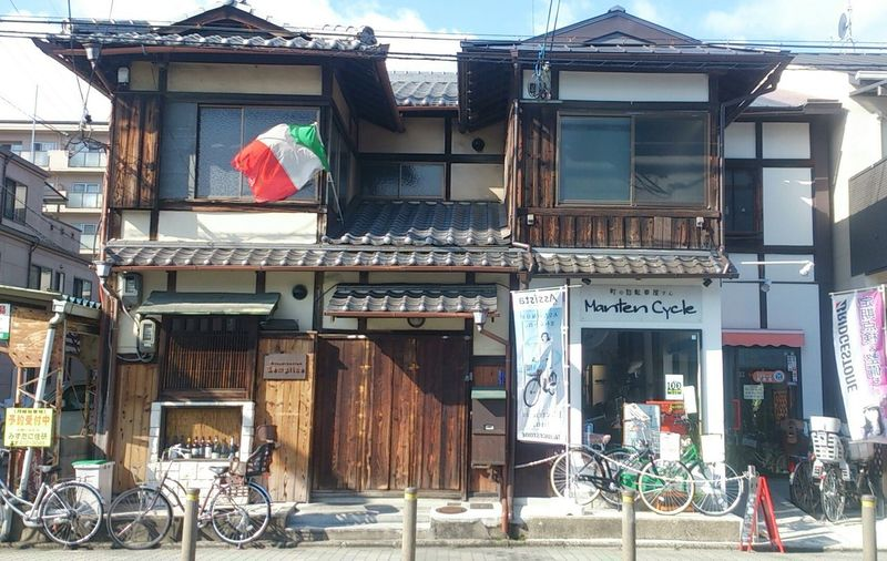 Restaurant And Bike Shop Usual Kyoto Old And New Japan