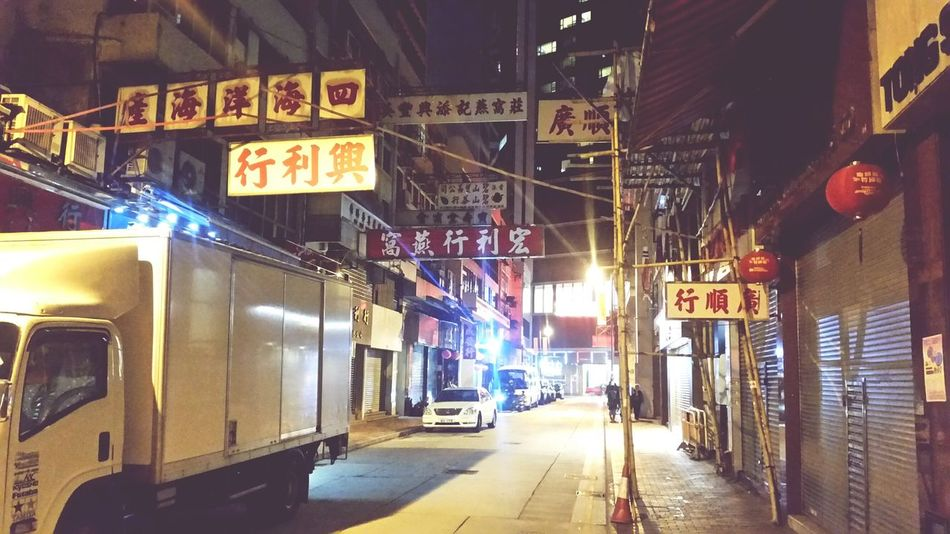 Hongkongphotography Hong Kong City Asianstreets Illuminated City Road Night No People