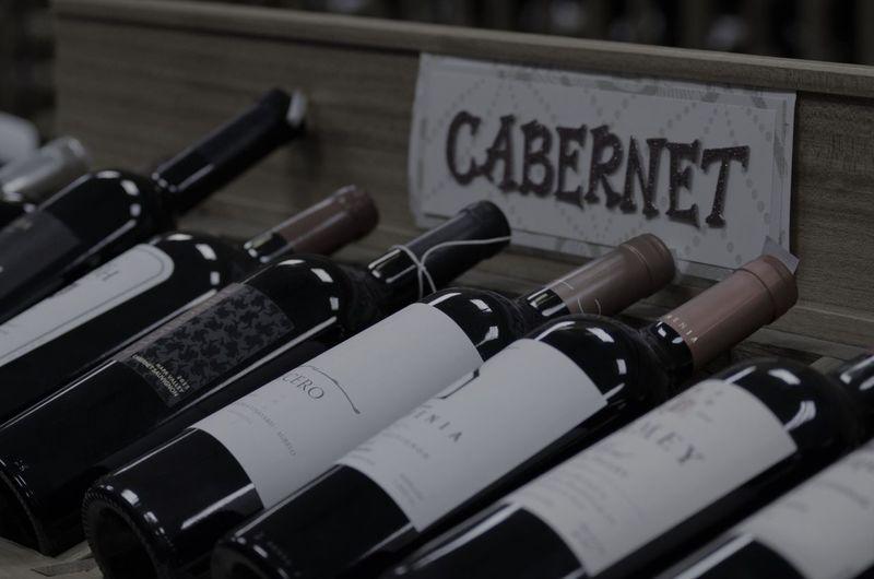 Bottles Cabernetsauvignon Diminishing Perspective Italian Wine Wine Wine Tasting