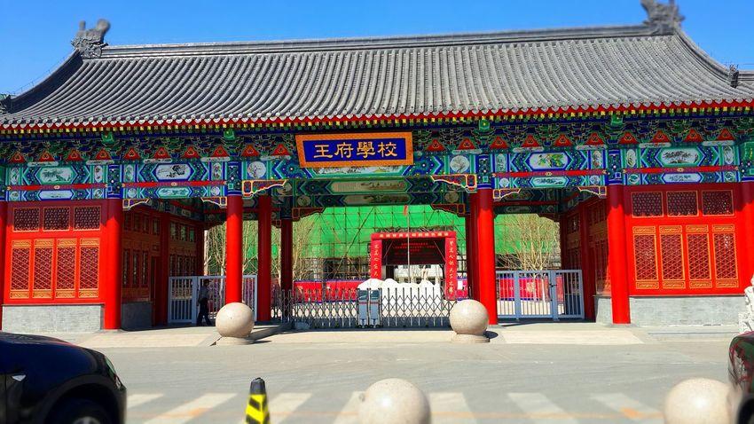 china school.