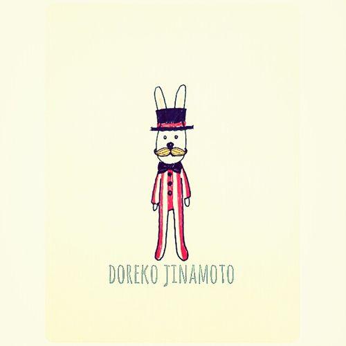 Doreko_jinamoto