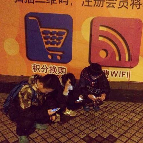 我们就是怎么cheap Goodtime GuangzhouChina Interesting