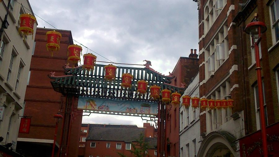 Being A Tourist London Chinatown