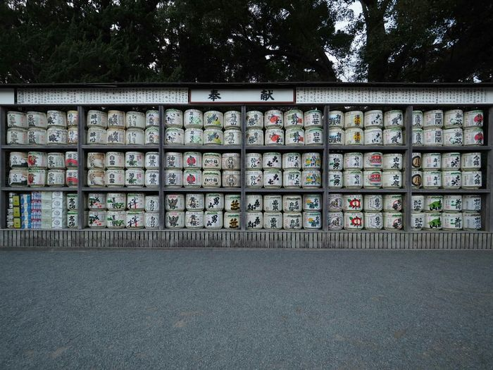 From My Point Of View Taking Pictures Taking Photos Alcohol Sake Taru Sake Japanese Traditional Japanese Shrine Japanese Culture Japan Photography Japanese  Japan Japanese Style