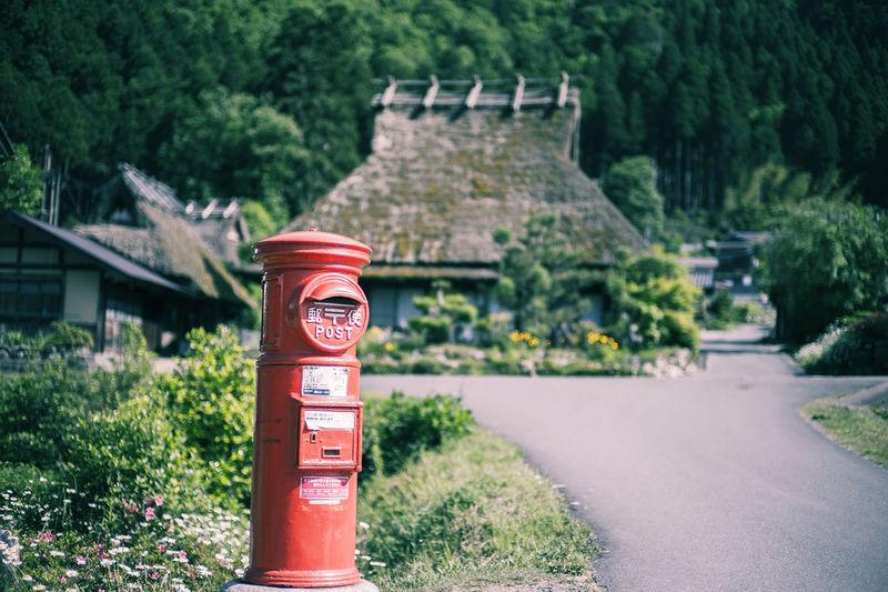 かやぶきの里 定番構図 Taking Pictures Nature Landscape_Collection Kyoto Photography EyeEm Nature Lover かやぶきの里 EyeEm Best Shots Landscape Popular Photos