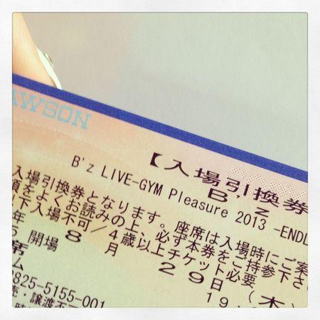 hooooooooooooooo!!!!!!!!!!!!!!!!!! I can't wait!!!!!!!! B'z Live Music Have Some Fun