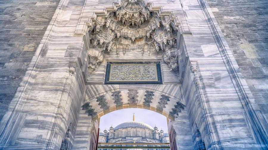 Facade of Fatih