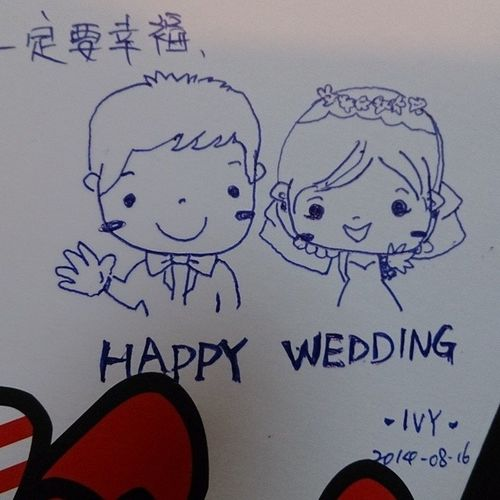 Cute Painting Wedding Twomin finish love