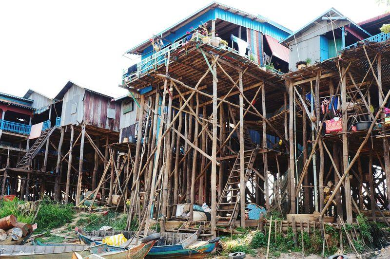 UP Siem Reap