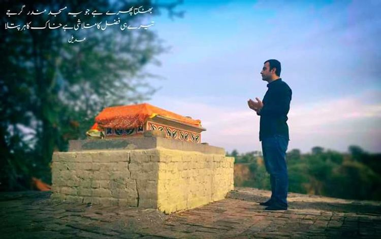 Tomb One Man Only Adult People Watching Maqbra Grave Graveyard Mizar Urdu UrduPoetry Outdoors Tree Trees Sufi Sufism Religion
