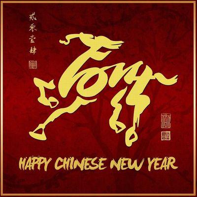 To all who's celebrating, may prosperity and good health be upon you Happychinesenewyear Yearofthehorse Cny2014 Kualalumpur malaysia chinesenewyear cnyinsta