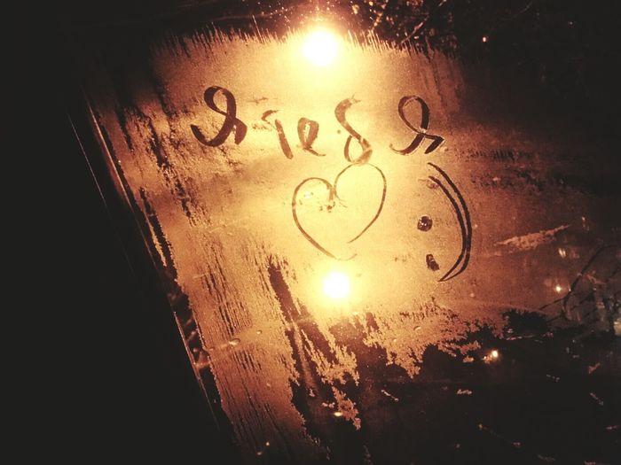 I Love You ! My Boyfriend ❤ Happy Smile Winter Love