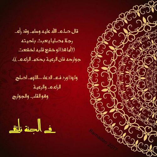 Islamic Postcard ISLAM♥ Islamic Backgrounds Closeup;