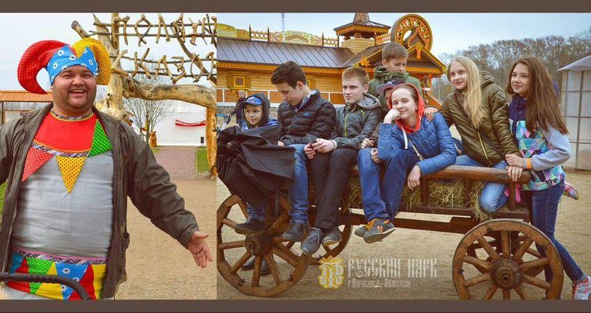 Hello World Hi! Russian Park Vscorussia Russia россия интересно переславль Русский Парк Relaxing золотое кольцо России