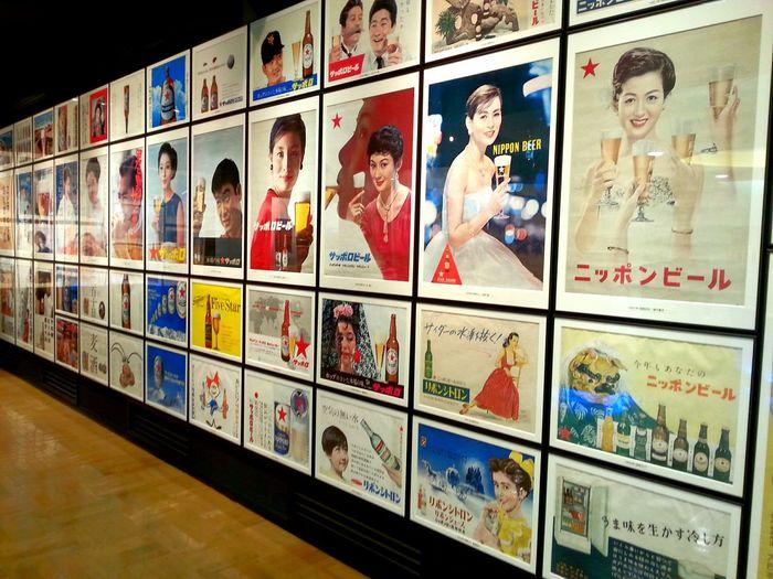 Gallery No People Posters Wall Vintage My Travel In Japan Travel Photography EyeEmNewHere The Week On EyeEm Beer Museum