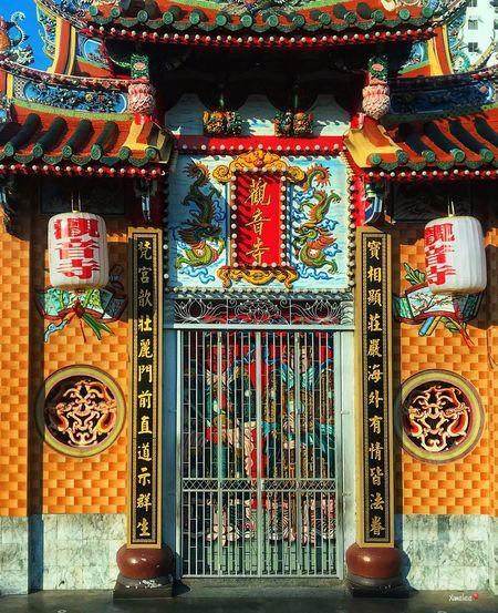Temple Multi