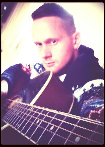Guitar Thats Me