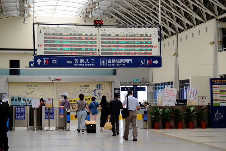 台中の烏日駅 Fujifilm Fujifilm X-E2 Fujifilm_xseries Station Taichung Taiwan Wuli 台中 台湾 台湾旅行 烏日 臺中 臺灣 車站 駅