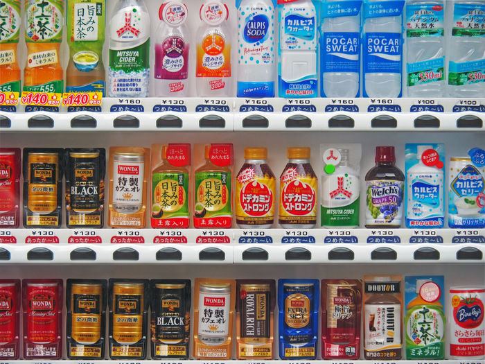 Abundance Arrangement Choice Display Drinks For Sale Full Frame In A Row Japan Japanese  Japanese Culture Large Group Of Objects Market Market Stall Multi Colored No People Order Repetition Retail  Sale Side By Side Ultimate Japan Variation Vending Vending Machine