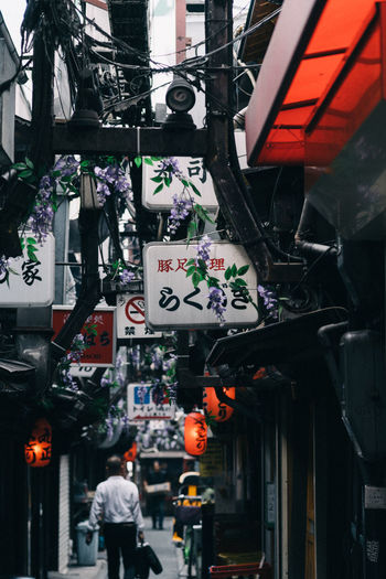Asian  Bar City Day Downtown Drink Food Izakaya Japan Lamp Life Market Market Stall People Residential Building Residential District Restaurant Shinjuku Shinjuku,tokyo Street Streetphotography Tokyo Tourist Trip Walking The Street Photographer - 2018 EyeEm Awards